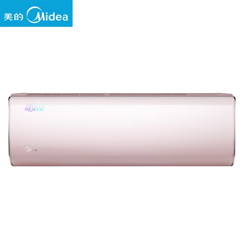 Midea/美的舒适星大1.5匹变频冷暖空调挂机KFR-35G