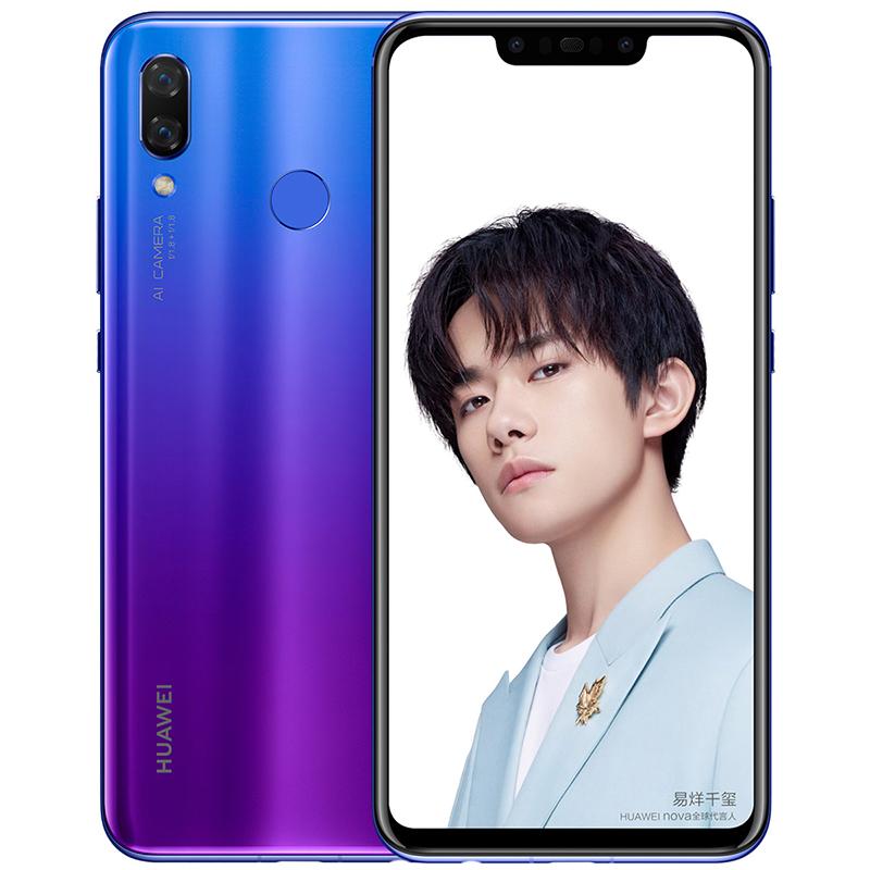 华为品 HUAWEI nova 3 (6+128GB 蓝楹紫)
