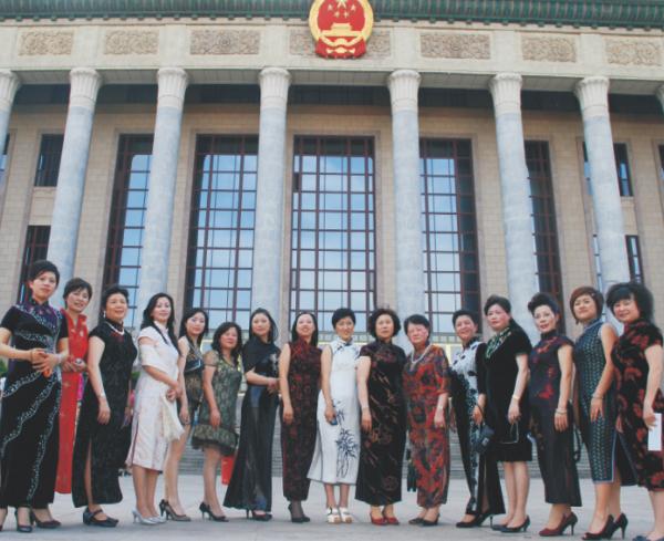 2010北京妇女全球峰会