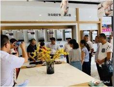 绵阳市游仙区政协党组书记、主席姜曦一行到家